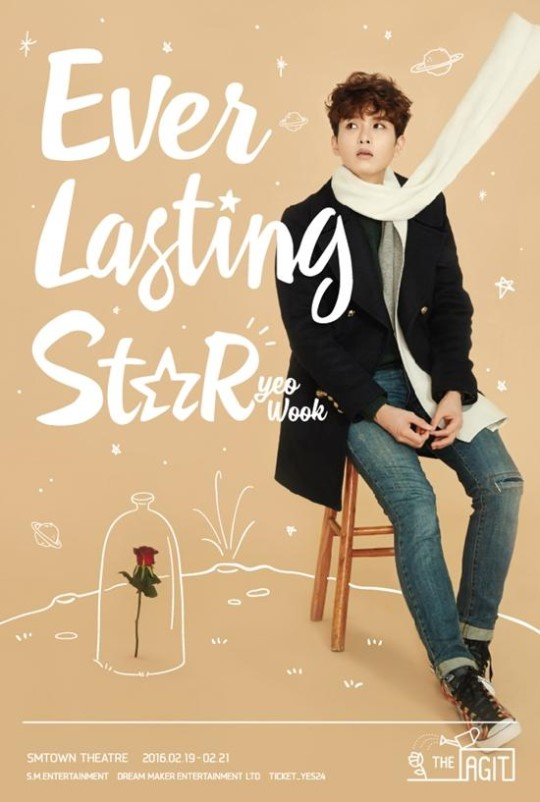 Super Junior's Ryeowook to Cling First Ever Solo Concert