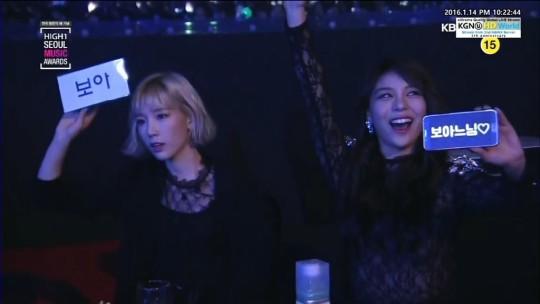 Ailee seoul music awards 2