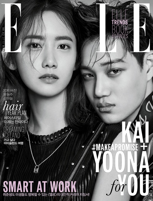 Girls Generations YoonA and EXOs Kai Couple Up for Charity Pictorial