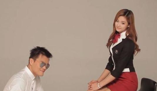 Park Jin Young Tzuyu