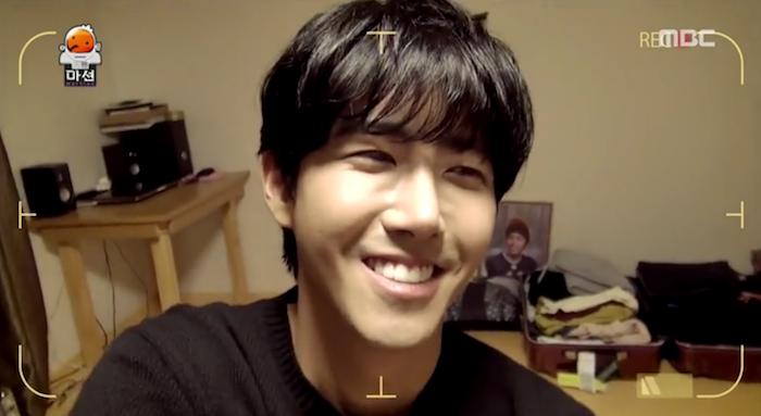 kwanghee 1
