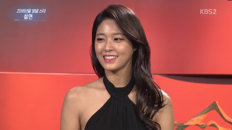 "AOA's Seolhyun Talks About Acting With Lee Min Ho on ""Entertainment Weekly"""