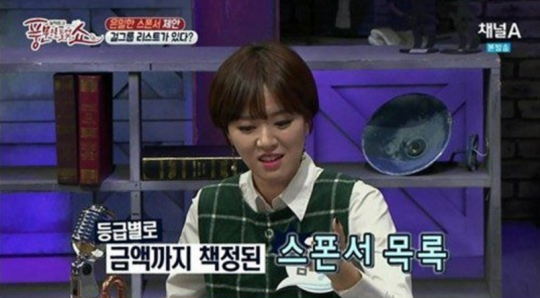 Kim Myo Sung Heard It Through the Grapevine 1