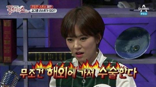 Kim Myo Sung Heard It Through the Grapevine 2