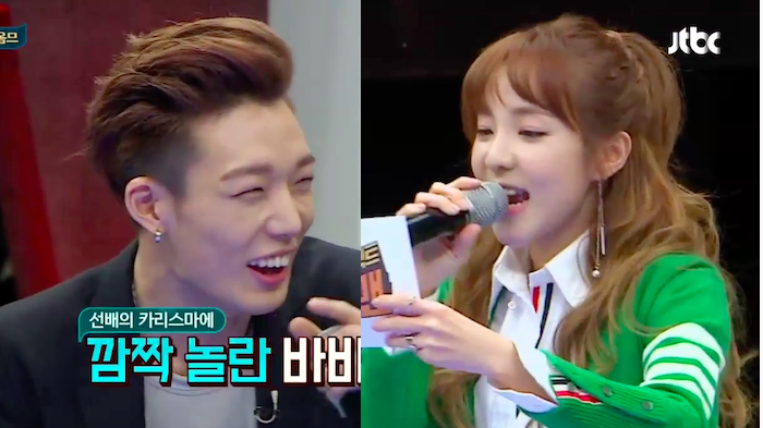 "2NE1's Sandara Park Surprises iKON's Bobby With Her Hilarious Swag on ""Sugar Man"""