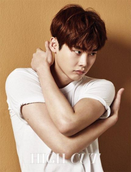 "Lee Jong Suk Talks ""Reply 1988"" and Struggles in Acting With High Cut Magazine"