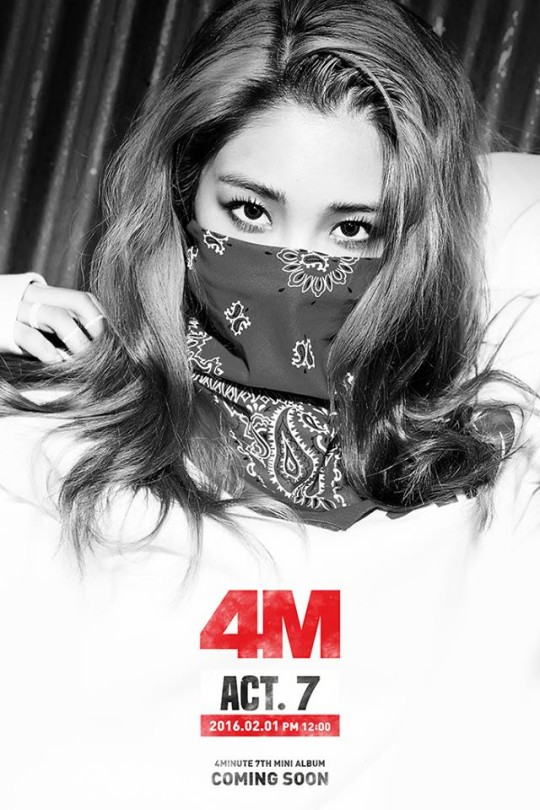 Whatever Happened To 4minute Members - Jazmine media