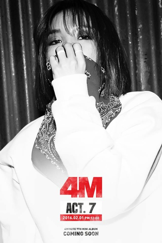 4minute act 7 4