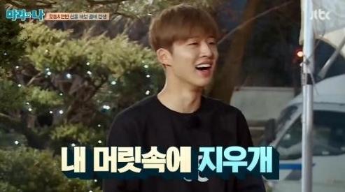 """B.I. de iKON y Kang Ho Dong tienen una hilarante batalla de preguntas en """"Mari and Me"""" - Soompi ..."""