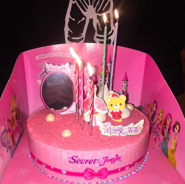 WINNER Gifts Leader Kang Seung Yoon With a Princess Birthday Cake
