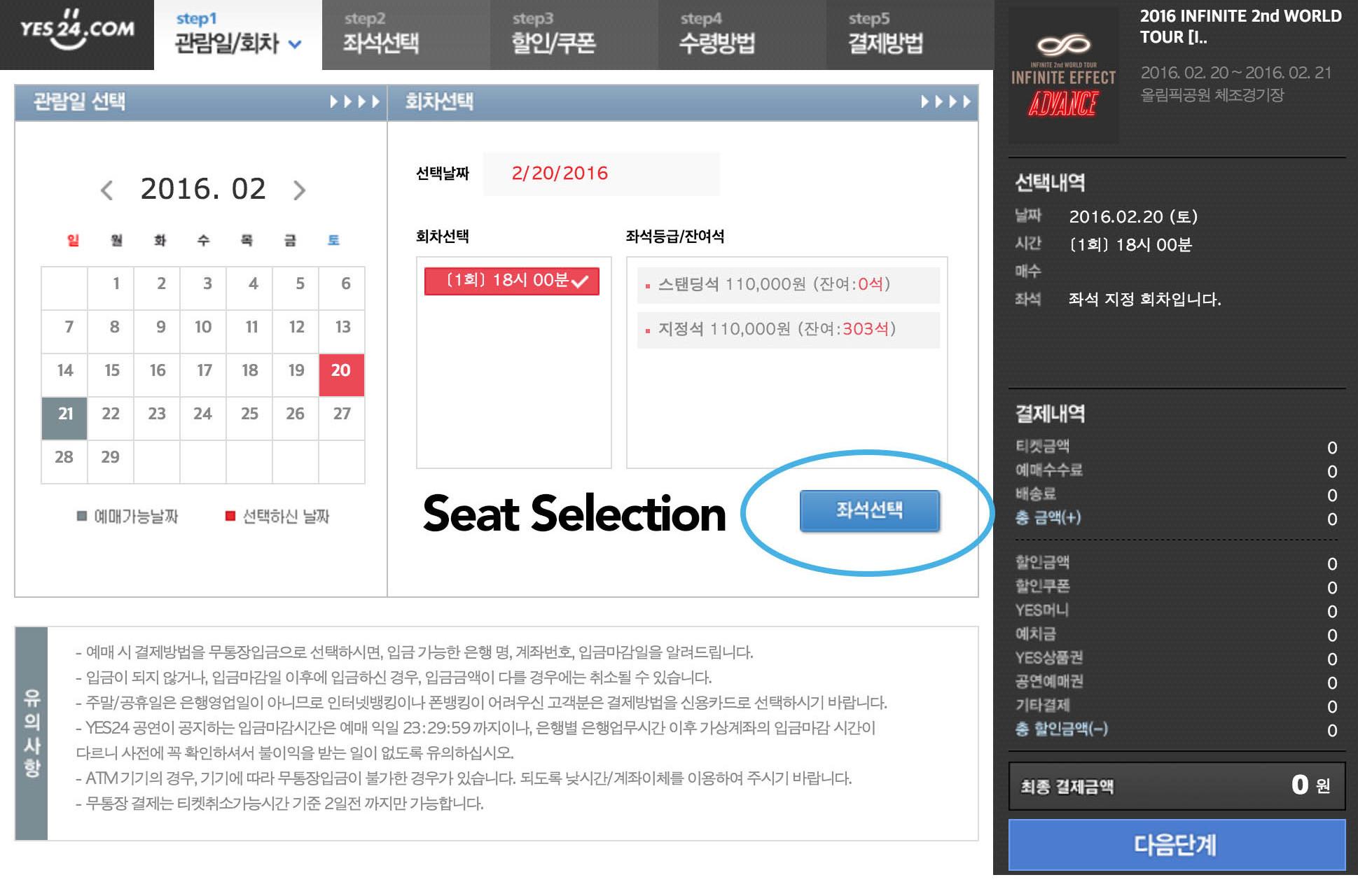 ticketing2