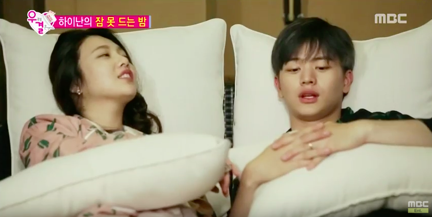 joy sungjae wgm1
