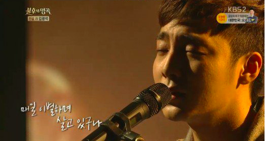 "Roy Kim Channels His Inner Kim Kwang Seok in ""Immortal Songs"" Cover"