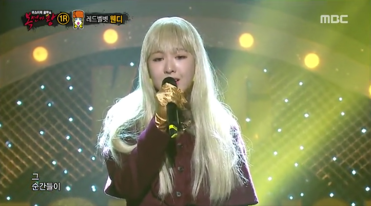 king of mask singer wendy 1