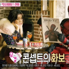 """Section TV"" Goes Behind the Scenes of HyunA's Deadpool Pictorial"