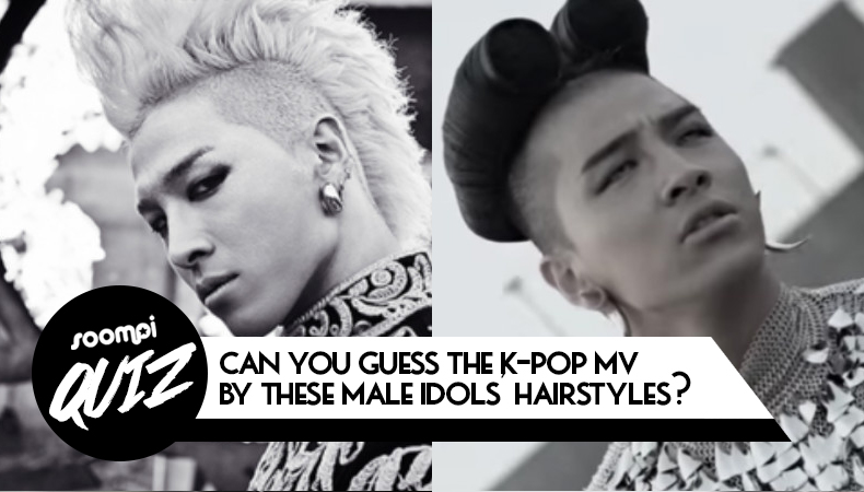 soompi quiz kpop mv male idol hairstyles