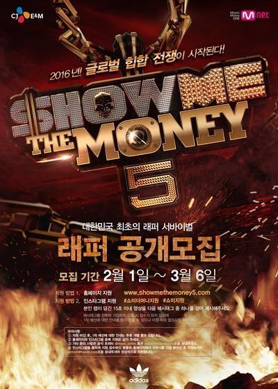 show me the money 5