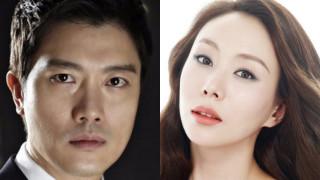 Park Hee Soon Park Ye Jin