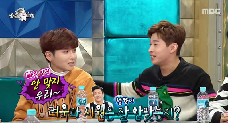 Watch: Henry Says Super Juniors Ryeowook and Choi Siwon Fight Like Adults