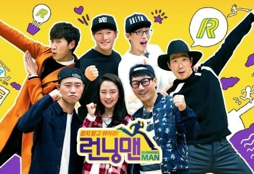 "Running Man"" Team Thinking about a Dubai Special Episode"