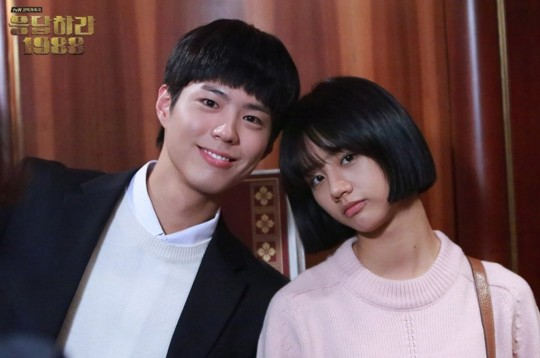 Hyeri Exhibits How Her Father Reacted After Seeing Her Kiss Scene With Park Bo Gum
