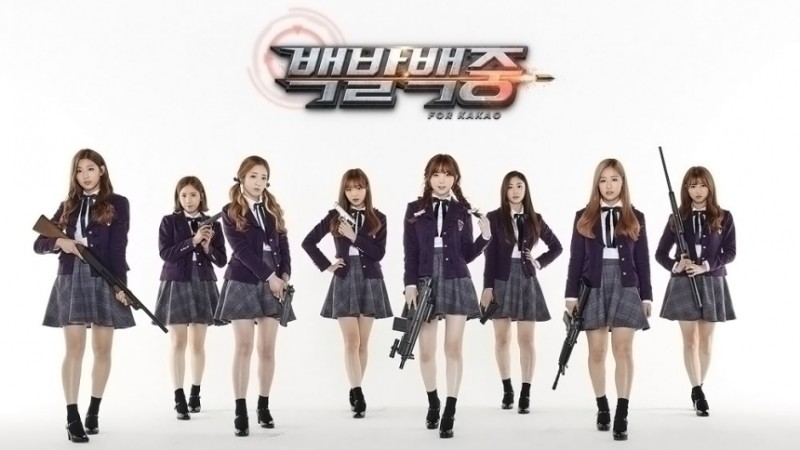Lovelyz Become Sharpshooters as Models for New Mobile Game