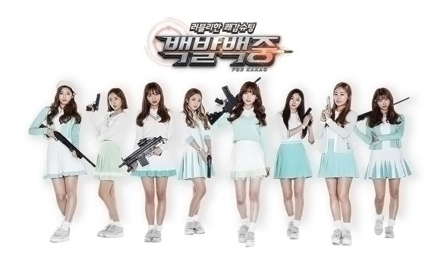 K-pop (2015)