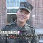 Yoon Shi Yoon Says He Doesn't Regret Joining the Marines