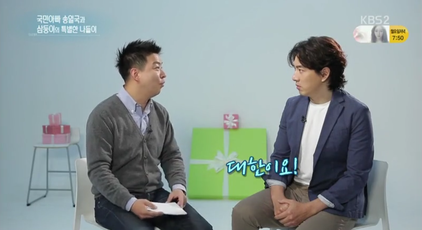 http://0.soompi.io/wp-content/uploads/2016/01/30131129/entertainment-weekly-song-il-gook-1.png