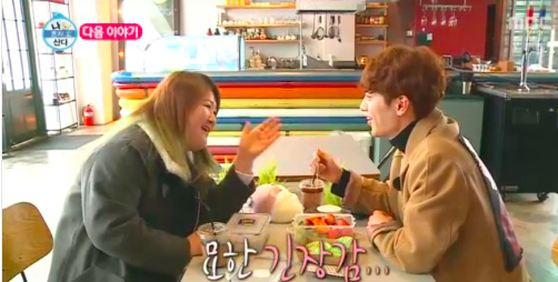 "Seo Kang Joon and Lee Gook Joo Visit Cafe Together on ""I Live Alone"" Preview"