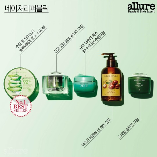 Popular All Natural Korean Skin Care