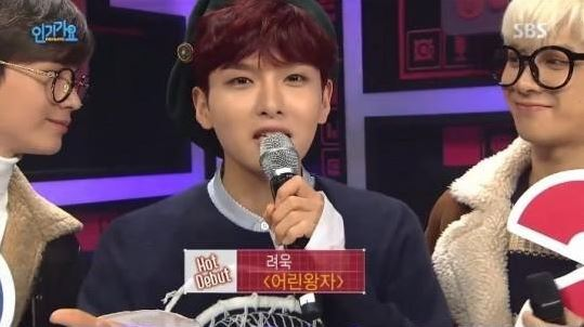 Super Juniors Ryeowook Is Tired of Talking About Choi Siwon