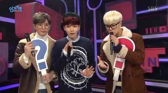 ryeowook 3