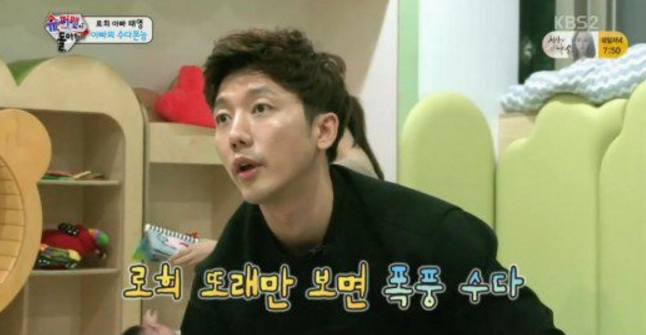 The Return of Superman Ki Tae Young Displays Plans for Second Child