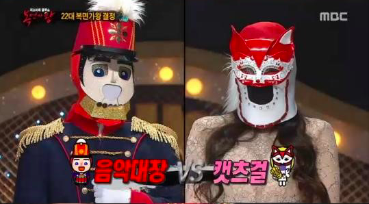 "Watch: Cats Girl In the end Dethroned on ""King of Mask Singer"""