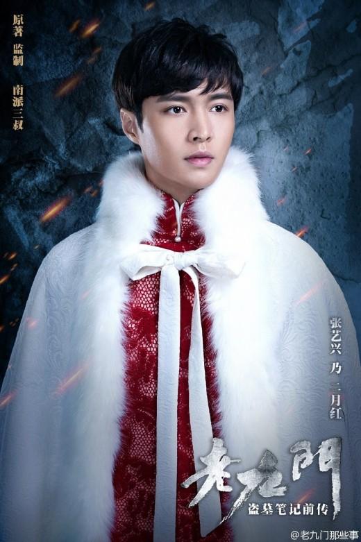 lay chinese drama