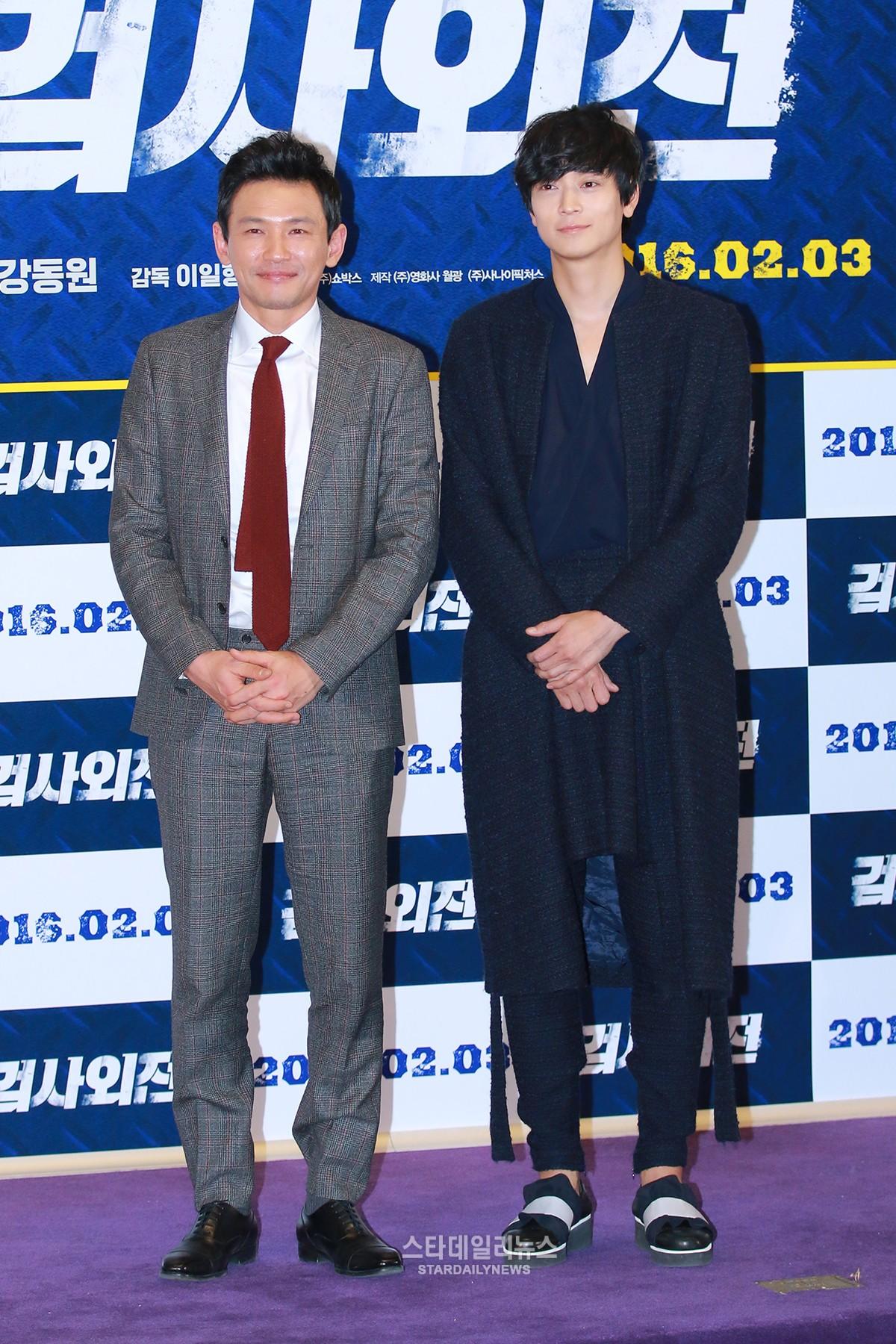 kang-dong-won-violent-prosecutor-2