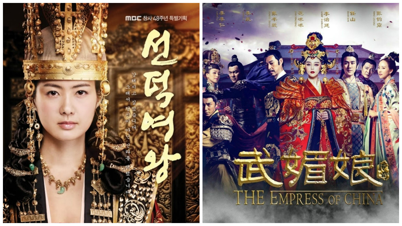 Queen Seon Deok/Empress of China