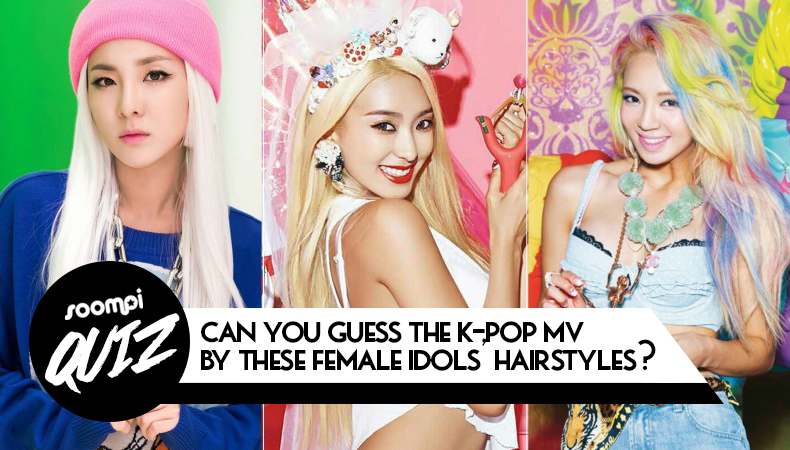 QUIZ: Can You Guess the K-Pop MV by These Female Idols Hairstyles?
