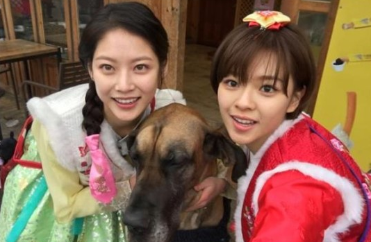gong seung yeon TWICE jungyeon