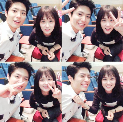 Park Bo Gum Addresses Dating Rumors With Jang Nara