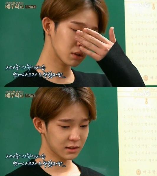 nam taehyun actors school1