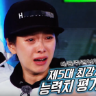 "Song Ji Hyo Bursts Into Tears During Courage Test on ""Running Man"""