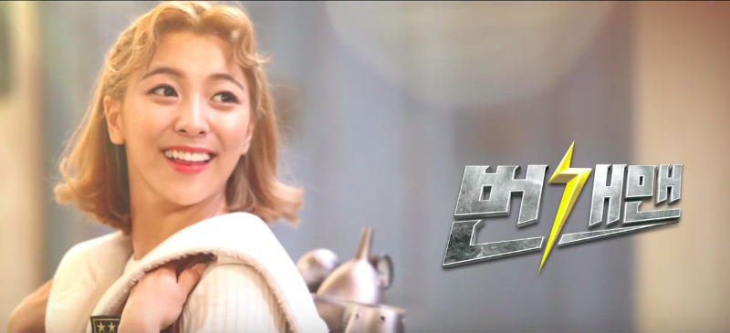f(x)'s Luna Has a Dream of Flying in Short MV for Upcoming Film