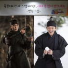 """Yoo Ah In Shows His Love for the Staff Of """"Six Flying Dragons"""" With Lunar New Year Gifts"""