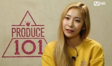 "Heo Chan Mi Talks About Almost Debuting as Girls' Generation Member on ""Produce 101″"