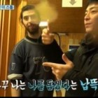 """Watch: Jo Jung Suk Is Adorable With His Funny English on """"Youth Over Flowers"""""""