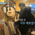 """Watch: Jo Jung Suk Wows With Guitar Serenade on """"Youth Over Flowers"""""""