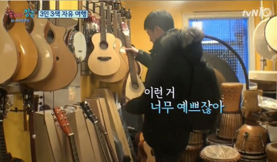 "Watch: Jo Jung Suk Wows With Guitar Serenade on ""Youth Over Flowers"""