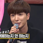 Super Junior's Leeteuk On How to Tell If Two Idols Are Dating